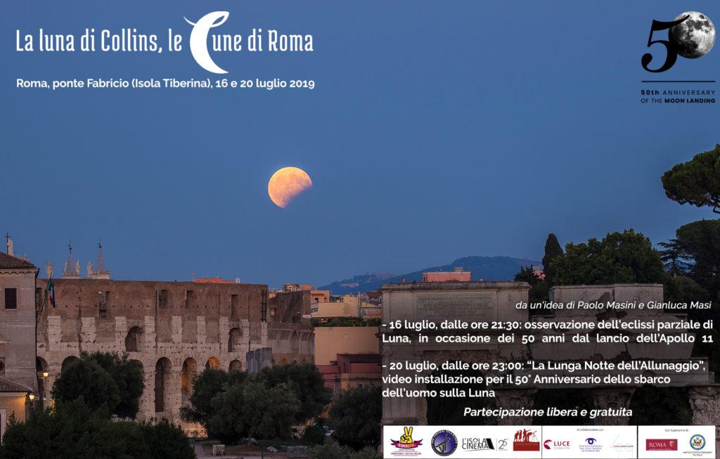 """""""La Luna di Collins, le lune di Roma"""": poster dell'evento"""